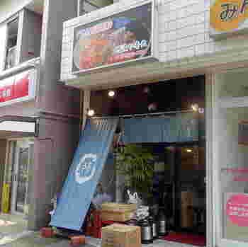はじめにご紹介するのは、JR中央線の東中野駅からすぐのところにある「阿波や壱兆(あわやいっちょう)」。オーナーが、子どもの頃から親しんでいた故郷・徳島県の「半田そうめん」が食べられるお店です。