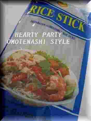 米粉を溶き、蒸した後に乾燥させたフォー乾麺。スーパーなどで手に入りますが、初めて茹でるにはちょっとしたコツがあるのです!