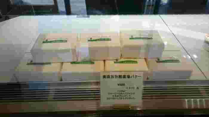 お店ではフランス産のエシレバターや、北海道美瑛放牧酪農場バターなども販売されています。こだわりのバターと美味しい食パンのセットは、グルメな方への手土産にも喜ばれそうです♪