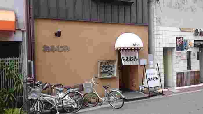 高松市瓦町、琴電瓦町駅のすぐそばにある「洋食 おなじみ」。 お手頃なお値段で本格的な洋食を味わうことができる、地元民からも人気の洋食屋さんです。