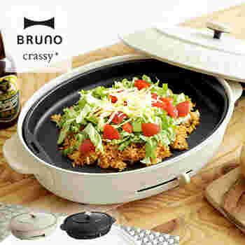 レトロなデザインと豊富なカラーバリエーションで、食卓がおしゃれに華やぐ、BRUNOのホットプレート。  1~2人用のコンパクトサイズと、4~5人用のグランデサイズから選ぶことができ、デイリーもパーティーシーンでも大活躍します。  より食卓になじみやすく、あたたかみのある新作のオーバル型も人気上昇中!埋め込み式ヒーターや洗えるくず受けなど、使いやすさもアップしています。