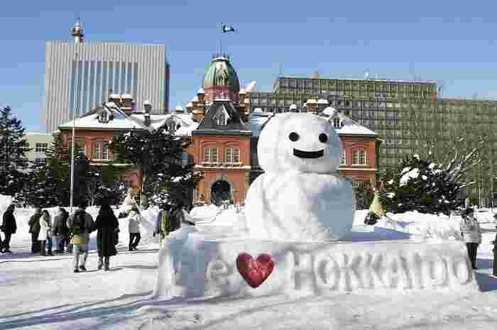 「あったかメニュー」や「暖かな空間」が魅力の、それぞれジャンルの違う7店をご紹介しました。外は寒くても、部屋の中はぽかぽかに温めて、冬ならではの味を満喫するのが札幌の冬の楽しみ方。おいしく体を温めて、札幌の冬を楽しんでくださいね。
