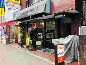 渋谷のコーヒー専門店の老舗、シャルマン。渋谷東急本店のすぐ近くにある穴場カフェです。