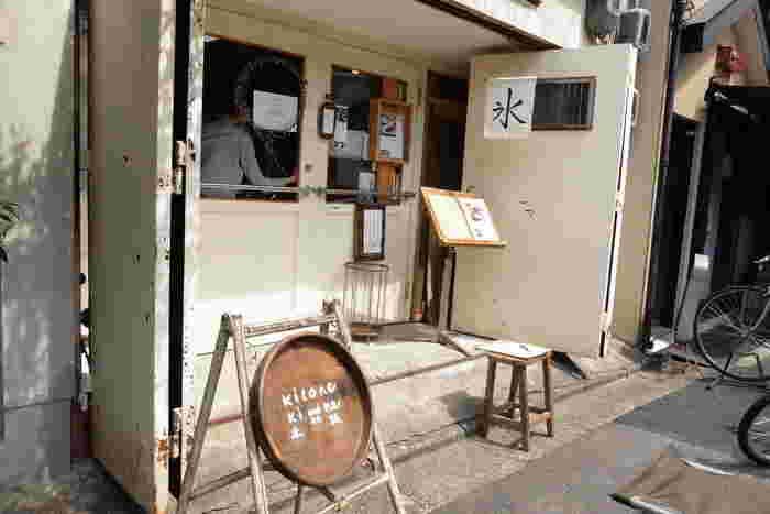木と根の喫茶室は、日用道具店と併設されています。京都市営地下鉄「四条駅」から徒歩2分。席数が少なく、かき氷の時期は混雑するので、待ち時間を覚悟して行きましょう。