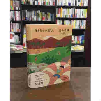 東京・荻窪駅から徒歩10分ほどのところにある「本屋 Title」のオンラインショップです。実店舗は、新刊本を扱う、いわゆる街の本屋さんです。幅広いラインナップですが、特に「生活」の本に力を入れているそう。その人らしい生き方を選ぶ手助けとなるような本に出会うことができる書店です。