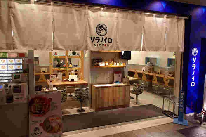 JR東京駅・八重洲口に直結している「ソラノイロ」は、女性でも入りやすいラーメン店として人気があります。仕事帰りに女性同士で一緒にラーメンを食べに行くのも楽しそう。