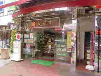 伊勢佐木町の商店街にある「文明堂茶館 ル・カフェ」。一見すると文明堂のお店のように見えますが、お店の奥にカフェがあります。隠れ家のような、知る人ぞ知るお店です。