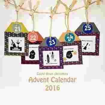 流行りの「アドベントカレンダー」としても使える、日付入りのガーランド。