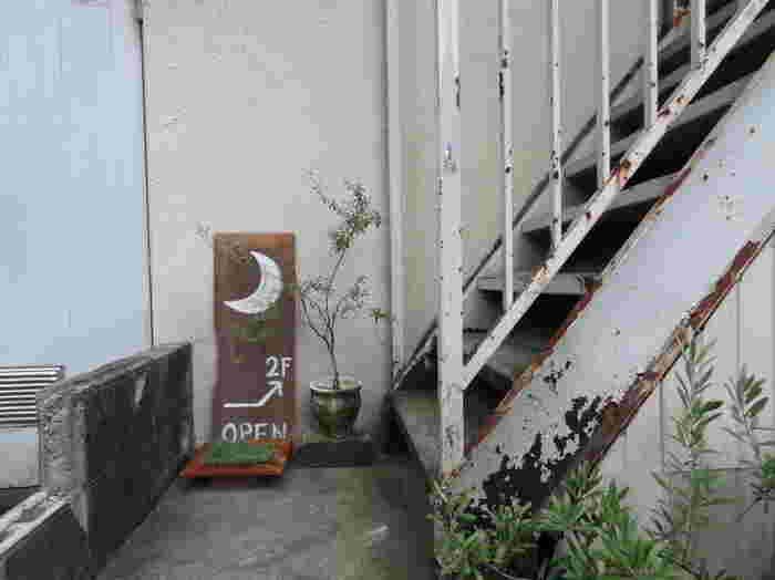 三軒茶屋『ムーンファクトリーコーヒー』は、急いで歩いていたらつい見落としてしまいそうな路地裏にあります。主張しすぎないさりげない月の看板に案内されて、外階段を登りきったところに入り口があります。京都河原町で人気のコーヒー屋さん「エレファントファクトリーコーヒー」の姉妹店です。