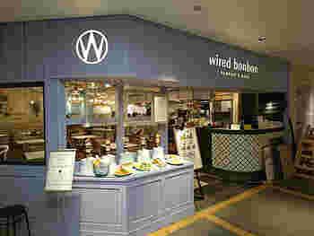 新宿駅直結、ルミネ新宿1の6階にある「wired bonbon(ワイアード ボンボン)」は、100%植物性素材を使ったヴィーガンスイーツを多数揃えるカフェ。ヘルシーかつ写真映えする美味しいスイーツが、女性に大人気です。