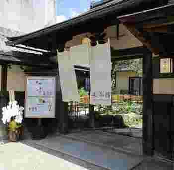 河原町にある、平日でも行列ができる人気のお店。しかし、 産寧坂の2号店は新しくできたため、比較的並ばずに入店できますよ。