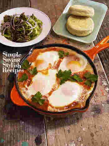 トマトのソースに半熟の卵やひき肉が入って食べ応えのある「シュクシュカ」。イスラエルでは朝食に欠かせない卵料理です。フライパン1つで調理ができちゃうのも嬉しいですね♪