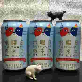 カラフルなネコが描かれた「水曜日のネコ」。 ビールにはめずらしいパステルカラーも目を引きます。