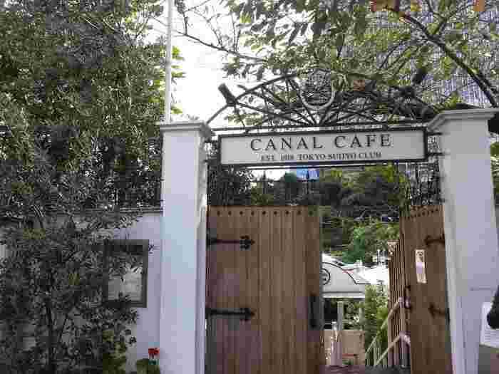 「CANAL CAFE」は神楽坂下のお堀沿いにある風情たっぷりな水辺のカフェです。