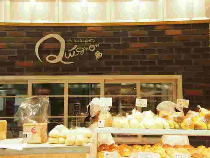 多摩地区に展開する手作りパンとスコーンのお店 ラ・ブランジュリ キィニョン。 立川にはエキュートの中にあるので、通勤通学の際にとっても便利なロケーションなんです。