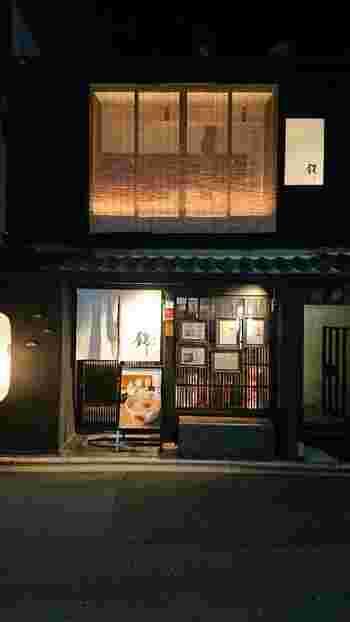 町屋風の店構えも「和」なので、知らなければラーメン屋さんだとは思わないかもしれません。  花見小路を新橋通で東に入ったところにあります。