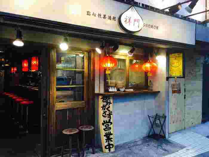 中目黒駅から徒歩2分ほど。こちらはリーズナブルに本格的な台湾の味を味わえると人気のお店です。ランチタイムから深夜まで通しで営業しているので、遅めの時間でもご飯が食べられるお店として覚えておくと重宝します。