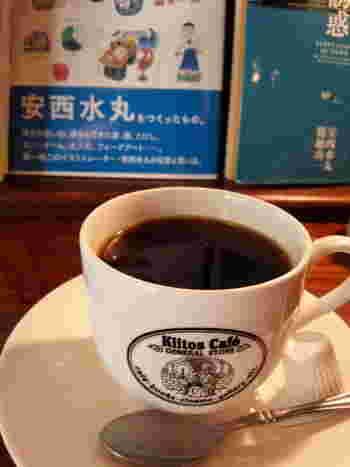 木製ならではの家具のあたたかみ溢れる店内でいただけるコーヒーは、コロンビアからカフェオレまで、なんと13種類。自家製ケーキとのセットメニューにもできますよ。