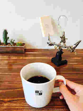 誰もが絶賛する「旨いコーヒー」  旨味のある良質なコーヒー豆にこだわり、ハンドメイドで焙煎した豆を丁寧に淹れています。しっかりと濃いコーヒー。お好みで、豆や焙煎の方法をかえて、軽めのコーヒー豆を注文することもできます。