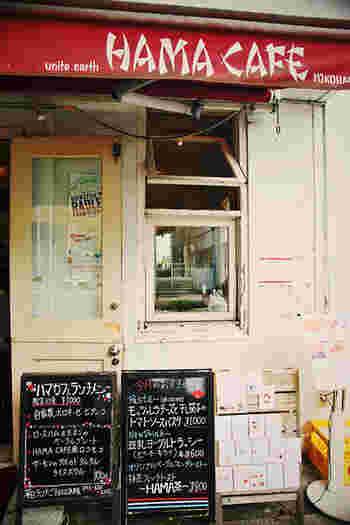 """オープンから十数年もの間、横浜の""""小さくて可愛いお店""""として親しまれてきたレトロなカフェです。"""