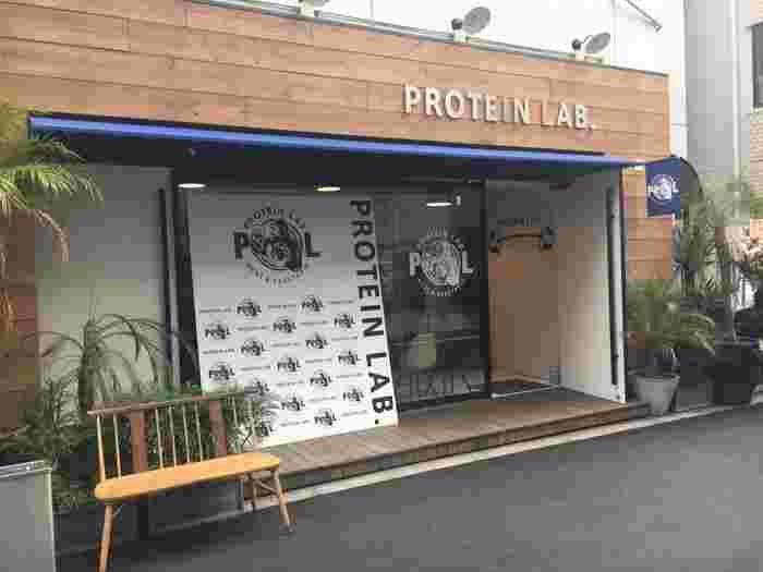 こちらは野菜とタンパク質がたっぷり摂取できるお店「PROTEIN LAB」。行くだけで健康になれそうという声が続出しています。