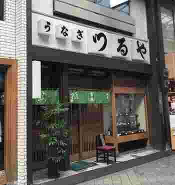 昭和6年創業の「つるや」は、リーズナブルな価格でうなぎが食べられると評判のお店。雷門のすぐそばにあるので、浅草散策の途中で立ち寄るのも良いですね。