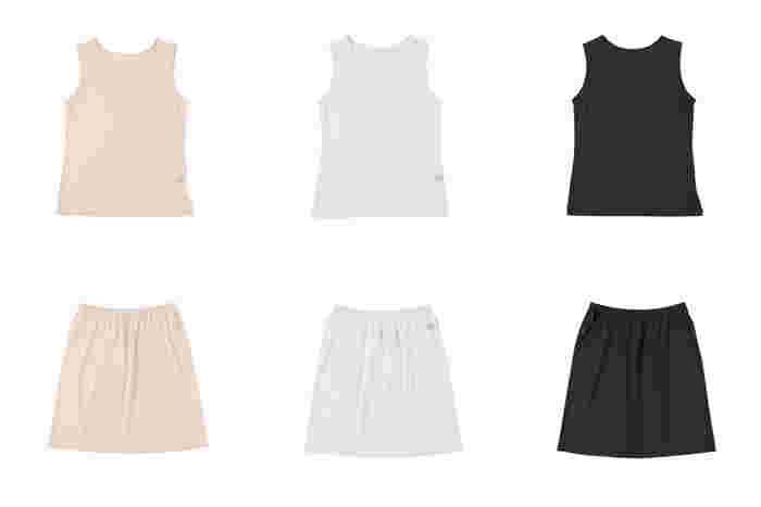 カラーラインナップは、ベージュ、オフホワイト、ブラックの3色展開。