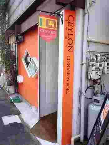 最後にご紹介するのは、都内ではなく川崎にあるお店。シナモンロール好きなら、一度は噂を聞いたことがあるのでは?という、なかなか買えない幻のシナモンロール専門店は、向ヶ丘遊園駅から住宅地を5分程抜けた場所にあります。