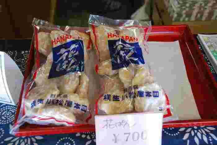 桐生天満宮の梅の紋をかたどったといわれる、桐生銘菓「花ぱん」。パンという名称ですが、パンというわけではなくカテゴライズすると焼き菓子のようです。桐生市やみどり市で購入できる、地元で愛され続けるスイーツです。