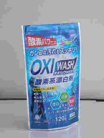 実は100円ショップ セリアにもオキシウォッシュという商品があるそうです。 100円で購入できるなんて、驚きですね!