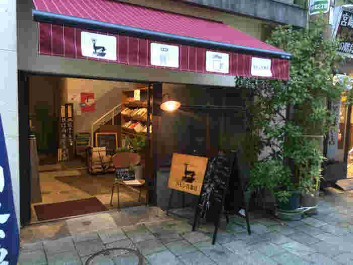 商店街の2階にあるブックカフェ「カモシカ書店」。本好きのオーナーは元々東京で書店に勤めていたそうですが、大分の再開発をきっかけに地元へ戻り、書店をOPENしました。こじんまりとしたお店ですが、オーナの本への気持ちまで伝わってくるような、そんな温かな空間になっています。