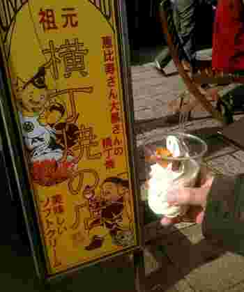 ソフトクリームはコーンとカップが選べます。季節限定メニューもあり、その時にしかない味に出会えるかもしれませんよ。