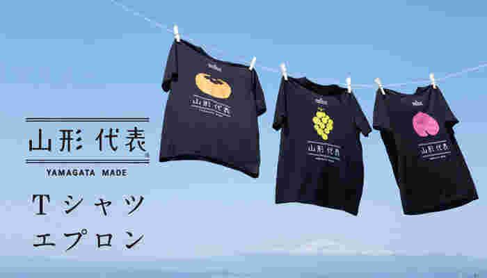 """""""山形代表""""の果物達が可愛いTシャツに!通気性が良いさらりとした着心地なので、スポーツなどにもぴったり!"""