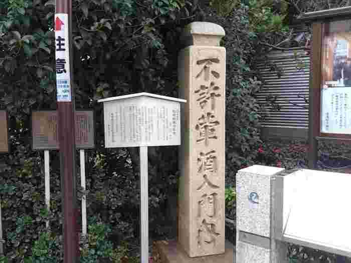 また、かつて伝通院の境内にあった処静院では、1863年に「新選組」の前身である「浪士組」が結成された地とされており、ここから京に向かったと記されています。現在処静院のあった場所は住宅街となっていることから、跡地の石碑のみ残っています。