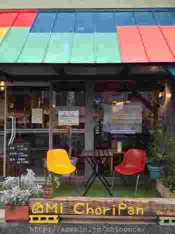 アルゼンチンのソウルフード「チョリパン」のお店です。ポップなカラーリングが目を引きますね。