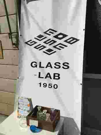 """江東区や墨田区には、昔からガラス加工工場がたくさんありました。「Glass-Lab(グラスラボ)」もそのひとつ。1950年創業の「椎名硝子」の創業者のお孫さんである椎名隆行さんが起業したお店なんです。  """"平切子(ひらきりこ)""""と呼ばれる平面加工を中心に、平切子にサンドブラストや穴あきなどの技術を組み合わせた商品の製作を行っていて、江戸硝子(ガラスの醤油差し)の加工体験をすることができます。※予約制"""