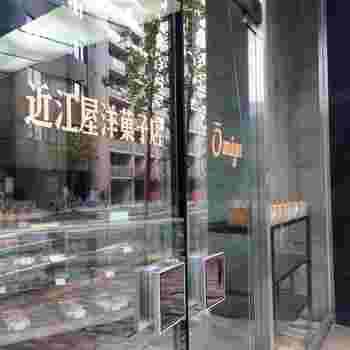 1884(明治17)年創業の老舗洋菓子店。高い天井の広々としたレトロモダンな店内には、奇をてらわないけれど新鮮なフルーツと確かな材料を使った昔ながらのケーキのほかに、惣菜パンもラインナップ!