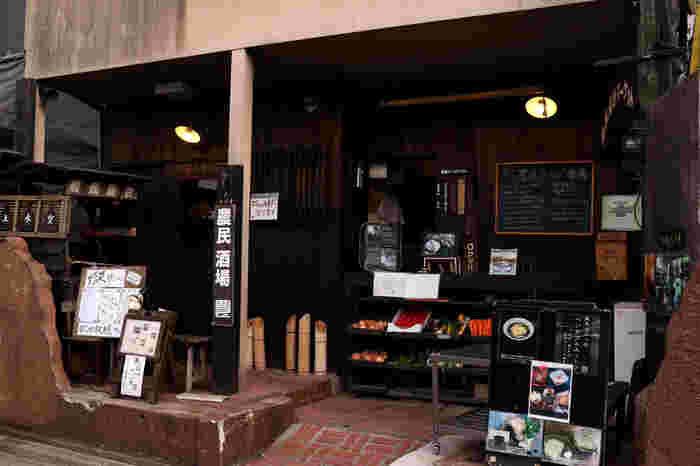 最後にご紹介するのは、下北沢では有名な『農民カフェ』です。こちらのお店は、旬の野菜をオーガニック料理で楽しめる、身体に嬉しいカフェとなっています。