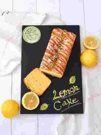 材料4つを混ぜるだけの、超簡単なレモンパウンドケーキ。ホットケーキミックスを使って作るからラクラクです。