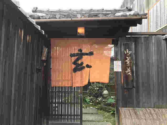 ミシュラン1つ星の名店【玄】は、清酒【春鹿】で知られる今西家の別宅として、今西家書院の一角に建てられています。石臼で挽いた十割蕎麦のお店で、水蕎麦が有名です。