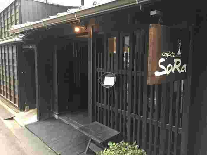 モーニングが評判の古民家カフェ「カフェ・ド・サラ」。国際センター駅が最寄駅ですが、名古屋駅からも歩いて10分ほどでアクセスできます。