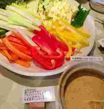 自然栽培で丁寧に作られた野菜はみずみずしくてとても美味しいです。