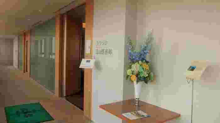 山手線・目白駅から数分の学習院大学構内、中央教育研究棟の最上階(12階)に。
