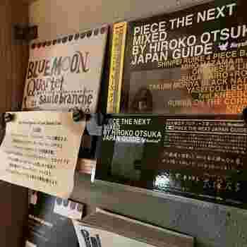 音楽や美術に触れ合える場所にしたいというオーナーの思いから、店内ではジャズなどのCDが販売されている他、ジャズ喫茶イベントなどが開催されています。お店の雰囲気が気に入ったら是非CDも手にとって見てください。