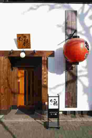 「もつ藤」は、名古屋市中区丸の内にある、博多料理と美味しい九州の地酒や芋焼酎を楽しめるお店。赤い提灯が目印です。
