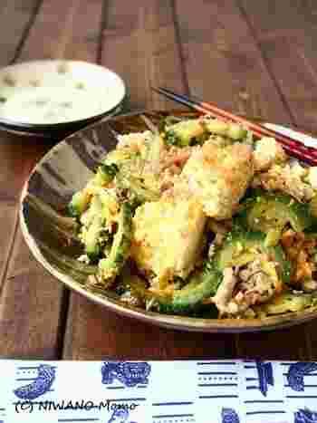 島豆腐で作る、本場のゴーヤチャンプルーレシピ。島豆腐が無い場合は、木綿豆腐でも代用できますよ。豆腐はしっかり水切りして油で焼くのが美味しく作るポイントです!