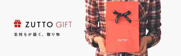 「そう言えばもうすぐ友達の誕生日。だけどお店に買いに行く時間がない!」っていう時にもオンラインショップは便利ですよね。シーンや贈る相手別のギフトの人気ランキングやオススメのページもあり、贈り物を悩んでいるときには助かりますよ。