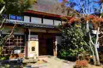新潟の古民家を移築し、2015年にオープンしました。