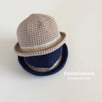 コットン素材の糸を使った、麦わら風帽子。編んであるので、通気性も良く柔らかく、小さなお子様でも安心ですね。もちろん、お洗濯もOKです。