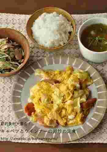 安い食材で美味しいおかず作り♪【食材別・節約レシピ】28選